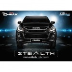 ISUZU D-MAX Stealth นครราชสีมา - บริษัท ตังปักโคราช จำกัด