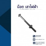 T K Salakphan Co Ltd