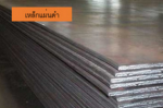 Kijphaiboon Metal Co Ltd