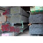 วัสดุก่อสร้าง - บริษัท บี เอส อลูมิเนียม ซัพพลาย จำกัด