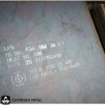 Steel Plates - Choresen Metal Marketing (1975) Co Ltd