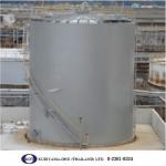 Kuriyama-Ohji (Thailand) Ltd