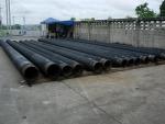Riser pipe - บริษัท คุริยาม่า-โอจิ (ไทยแลนด์) จำกัด