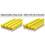PVC Hose - So Piphat Pipe And Fitting Co Ltd