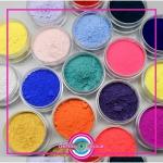 Pigment - บริษัท เซ็นทรัล พิกเม้นท์ จำกัด