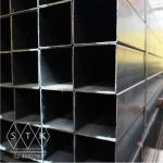 แป๊ปเหลี่ยม ท่อเหลี่ยม เหล็กกล่อง - บริษัท ทรัพย์ถาวรค้าวัสดุ จำกัด