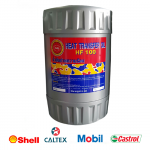 Heat Transfer Oil - Thronvivat Co Ltd