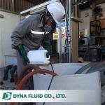 เติมจุลินทรีย์ในถังบำบัดน้ำ - บริษัท ไดน่า ฟลูอิด จำกัด