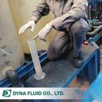 บริการออกแบบระบบบำบัดน้ำเสีย - รับติดตั้งระบบบำบัดน้ำเสีย - ไดน่า ฟลูอิด