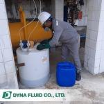 บริษัทที่ปรึกษาด้านการบำบัดน้ำ - บริษัท ไดน่า ฟลูอิด จำกัด