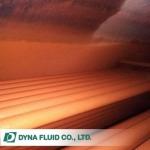 ปัญหาสนิมในระบบ Boiler - รับติดตั้งระบบบำบัดน้ำเสีย - ไดน่า ฟลูอิด