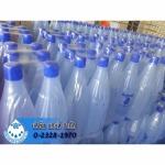 ขายน้ำกลั่น สวนหลวง - บริษัท นวนที จำกัด