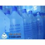 น้ำกลั่่น ประเวศ - บริษัท นวนที จำกัด