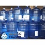 น้ำดื่มบรรจุถัง ประเวศ - บริษัท นวนที จำกัด