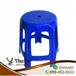 ขายส่งเก้าอี้พลาสติก - โรงงานผลิตตะกร้าหูเหล็ก ตะกร้าผลไม้ เข่งผลไม้  - วิริยะกิจอุตสาหกรรมพลาสติก