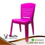 เก้าอี้พารากอน - ผู้ผลิตตะกร้า หลัว เข่ง ตะกร้าพลาสติก - วิริยะกิจอุตสาหกรรมพลาสติก