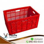 Viriyakit Plastic Industry Co Ltd