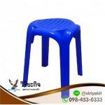 เก้าอี้พลาสติกกลม - ผู้ผลิตตะกร้า หลัว เข่ง ตะกร้าพลาสติก - วิริยะกิจอุตสาหกรรมพลาสติก