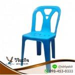 เก้าอี้พลาสติกราคาส่ง - โรงงานผลิตตะกร้าหูเหล็ก ตะกร้าผลไม้ เข่งผลไม้  - วิริยะกิจอุตสาหกรรมพลาสติก