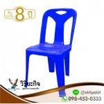เก้าอี้มรกต เก้าอี้โต๊ะจีน ราคาโรงงาน - ผู้ผลิตตะกร้า หลัว เข่ง ตะกร้าพลาสติก - วิริยะกิจอุตสาหกรรมพลาสติก