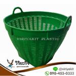 Viriyakit Plastic Industry Co., Ltd.