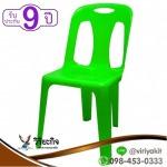 เก้าอี้พลาสติก - โรงงานผลิตตะกร้าหูเหล็ก ตะกร้าผลไม้ เข่งผลไม้ - วิริยะกิจอุตสาหกรรมพลาสติก