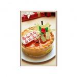 ขนมเค้กวันเกิด - นีลส์ เทเวิร์น ภัตตาคารและเบเกอรี่