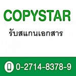Copy Star Part., Ltd.