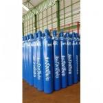 ขายท่อเดี่ยวก๊าซออกซิเจน (Cylinder) ราชบุรี - บริษัท สหอ๊อกซิเย่น จำกัด