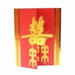 ร้านพิมพ์การ์ดแต่งงาน กรุงเทพ - โรงพิมพ์ เยาวราช โรงพิมพ์บุ้นเม้ง (2002)