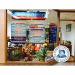 รับแปลเอกสารต่างประเทศ - ห้างหุ้นส่วนจำกัด ศูนย์การแปลรักภาษา