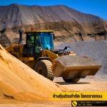 ขายหินดินทราย - ห้างหุ้นส่วนจำกัด โชคทรายทอง