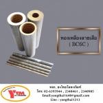 ทองเหลืองลายเสือ bc6c - ห้างหุ้นส่วนจำกัด ยงไทยโลหะภัณฑ์