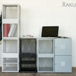 Steel filing cabinet - Raku Furniture - Steel Furniture Factory
