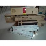 จำหน่ายผงหมึกแคนนอน ชาร์ป เคียวเซร่า ลพบุรี - เครื่องถ่ายเอกสาร ลพบุรี พีโอ .โอเอ. เซ็นเตอร์
