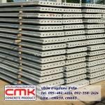 Chanmonkong Co., Ltd.