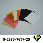 Basics Marketing Co., Ltd.