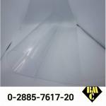 แผ่นพลาสติก PVC สีใส ราคาส่ง - เบสิกส์ มาร์เก็ตติ้ง แผ่นพลาสติกอุตสาหกรรม