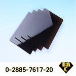 แผ่นพลาสติก PVC - แผ่นพลาสติกอุตสาหกรรม เบสิกส์ มาร์เก็ตติ้ง