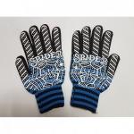 ถุงมือผ้าทอ PP - ถุงมืออุตสาหกรรม TOP GEAR