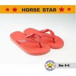 รองเท้าเเตะม้าดาว สีแดง - โรงงานผลิตรองเท้าแตะ บูลย์ชัย
