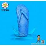 รองเท้าตราม้าดาว สีน้ำเงิน - บูลย์ชัย โรงงานผลิตรองเท้าแตะ