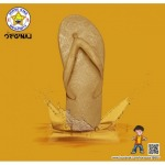 Boonchai Co Ltd