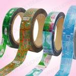 ฉลากพลาสติกหุ้มผลิตภัณฑ์ (โอพีพี) - บริษัท มิลเลี่ยนโพลีซีล อินดัสตรี้ จำกัด