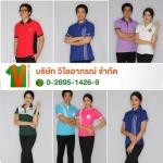 เสื้อยืดโปโล เสื้อยืด T-SHIRT - โรงงานผลิตชุดยูนิฟอร์ม เสื้อโปโล ชุดนักเรียน ชุดนักเรียนนานาชาติ วิไลอาภรณ์