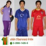 ชุดกีฬาเด็ก ชุดกีฬาสี ชุดทีมฟุตบอล - รับตัดชุดยูนิฟอร์ม โรงงานผลิตชุดยูนิฟอร์ม เสื้อโปโล ชุดนักเรียน ชุดนักเรียนนานาชาติ วิไลอาภรณ์