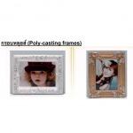 กรอบหลุยส์ (Poly-casting frames) - ห้างหุ้นส่วนจำกัด ยู พี เรซิ่น แอนด์ เคมีคอล
