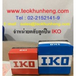 Teo Khun Heng Development Trading Ltd