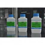 สารเคมีใช้ในห้องปฏิบัติการ QREC - วิทยาศรม – เคมีภัณฑ์