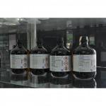 MERCK Chemicals - วิทยาศรม – เคมีภัณฑ์